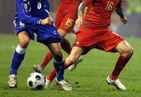 Wyniki Eliminacji Euro 2012